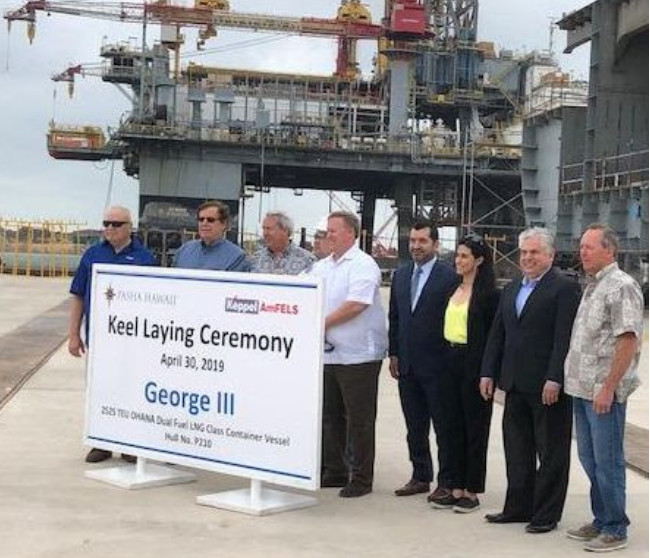 Executives from Keppel AmFELS and Pasha Hawaii with Brownsville Navigation District Chairman John Reed, fourth from left, and other federal, state and local dignitaries to commemorate the milestones achieved in the construction of two new containerships April 30. (photo Port of Brownsville)
